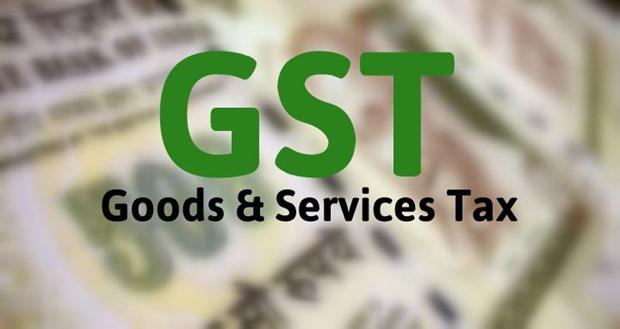 GST bill software